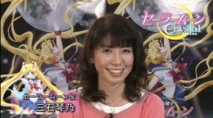 Kotono Mitsuishi, the voice of Sailor Moon from Sailor Moon Crystal