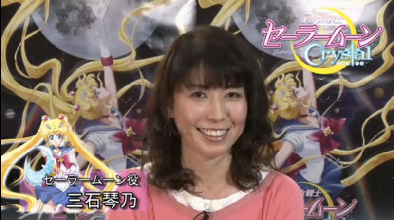 Kotono Mitsuishi, the voice of Sailor Moon from Sailor Moon Crystal