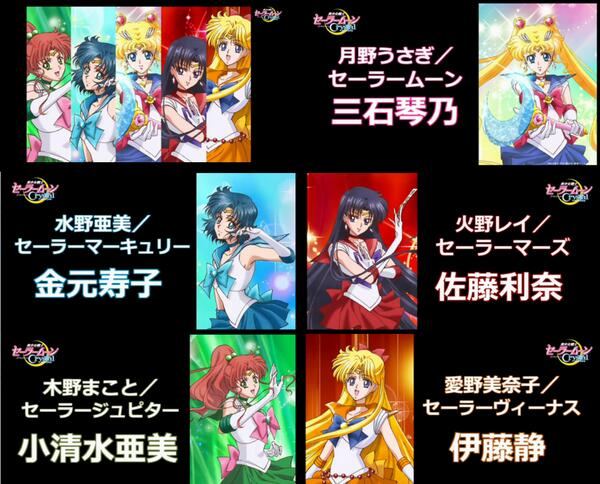 New character designs for Sailor Jupiter, Sailor Mercury, Sailor Moon, Sailor Mars and Sailor Venus from Sailor Moon Crystal