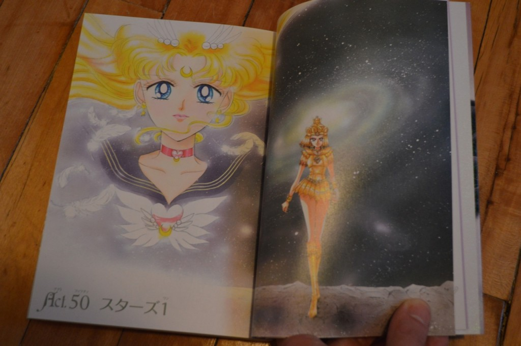Sailor Moon Manga Complete Collection - Act 50 - Stars 1