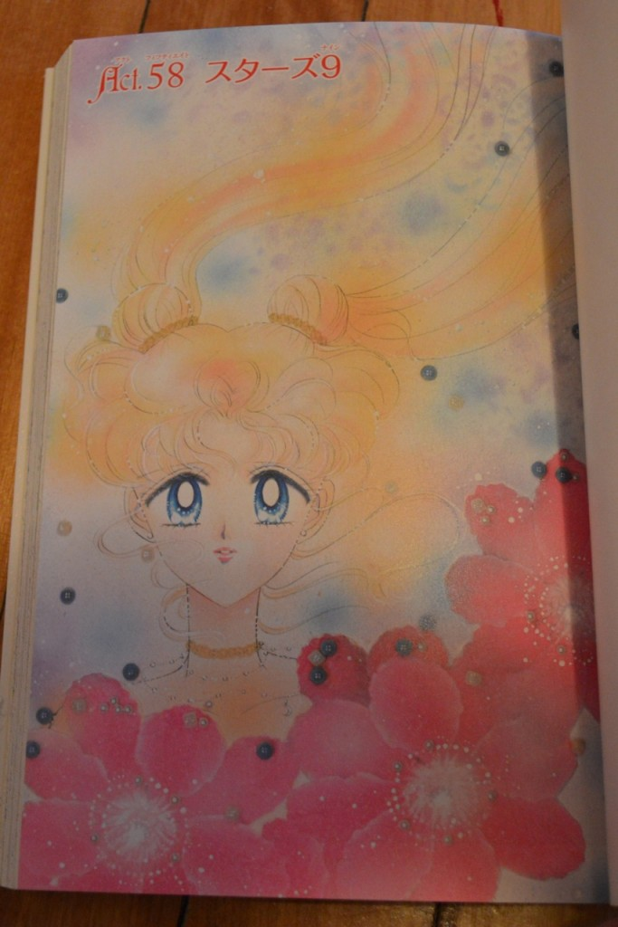 Sailor Moon Manga Complete Collection - Act 58 - Stars 9
