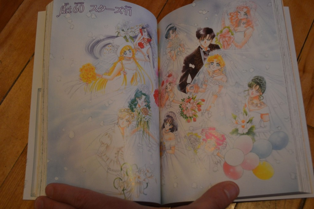 Sailor Moon Manga Complete Collection - Act 60 - Stars 11