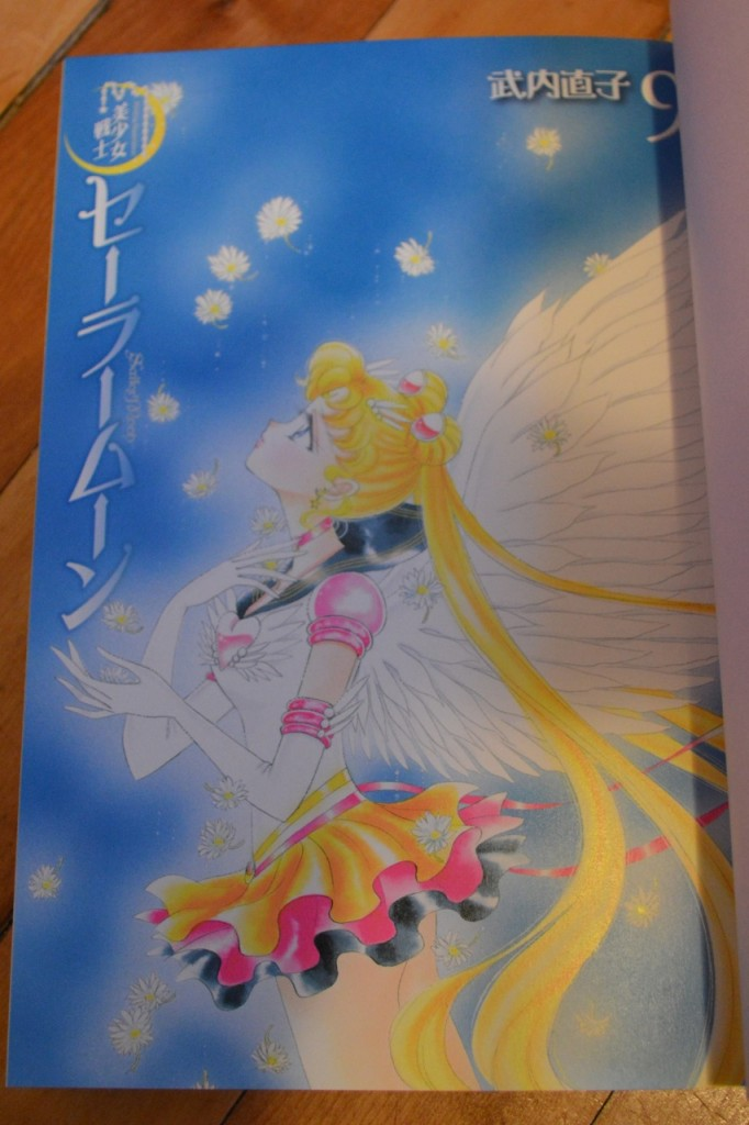 Sailor Moon Manga Complete Collection - Vol. 9