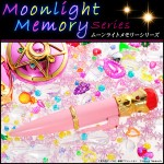 Sailor Moon Moonlight Memory Series Disguise Pen