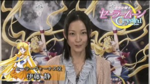 Shizuka Ito, the voice of Sailor Venus from Sailor Moon Crystal