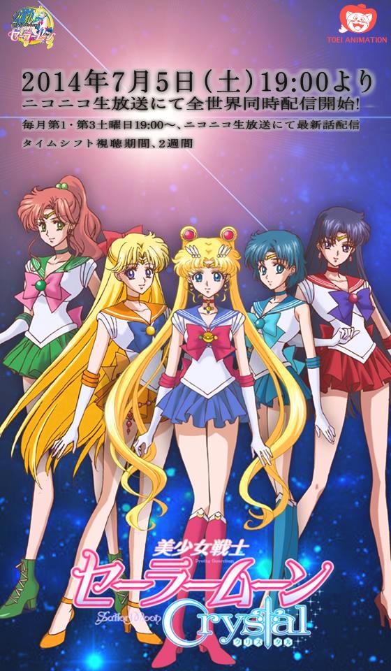 Pretty Guardian Sailor Moon Crystal poster