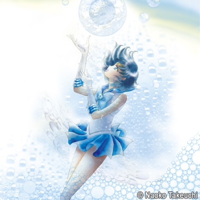 Sailor Mercury - Sailor Moon Memorial Tribute Album vinyl edition - Sailor Star Song and Heart Moving