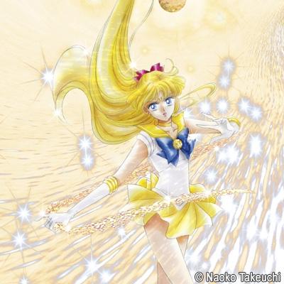 Sailor Venus - Sailor Moon Memorial Tribute Album vinyl edition - Otome No Policy and Kaze Mo Sora Mo Kitto