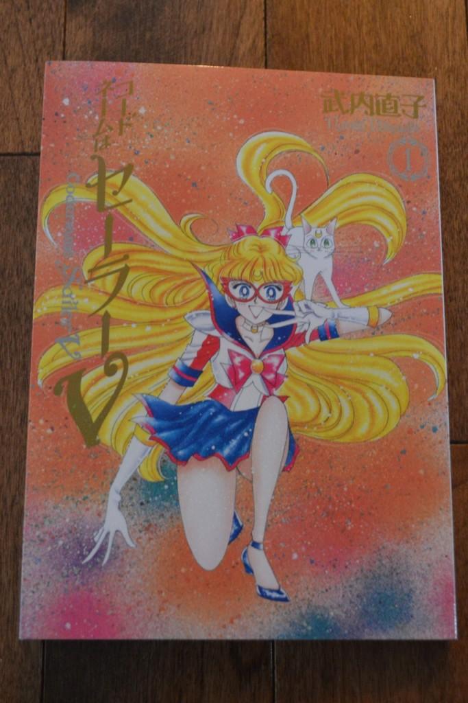 Codename: Sailor V - Complete Edition Manga - Book 1