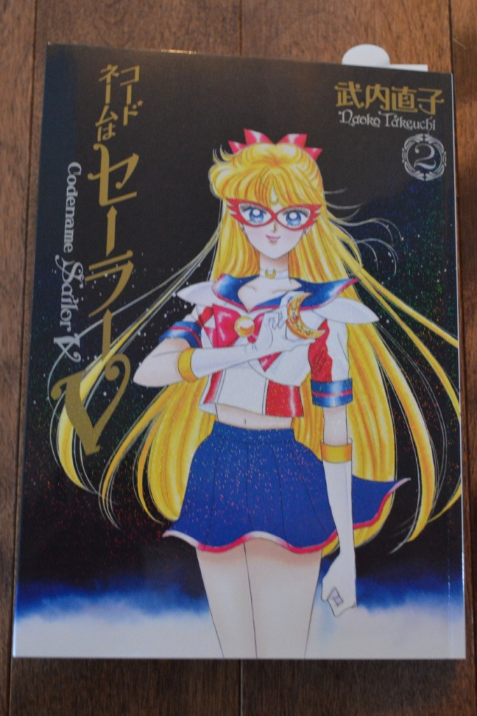 Codename: Sailor V - Complete Edition Manga - Book 2