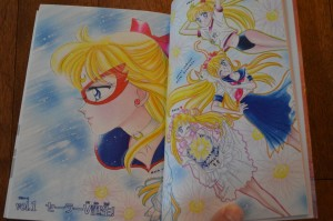 Codename: Sailor V - Complete Edition Manga - Colour pages - Vol. 1