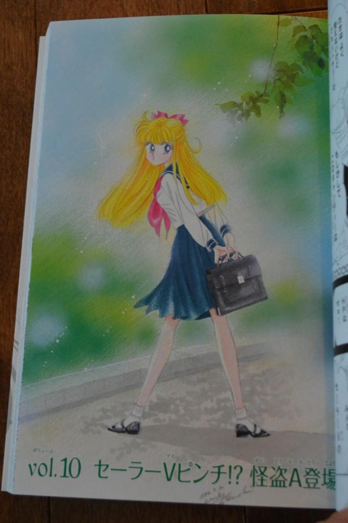 Codename: Sailor V - Complete Edition Manga - Colour pages - Vol. 10