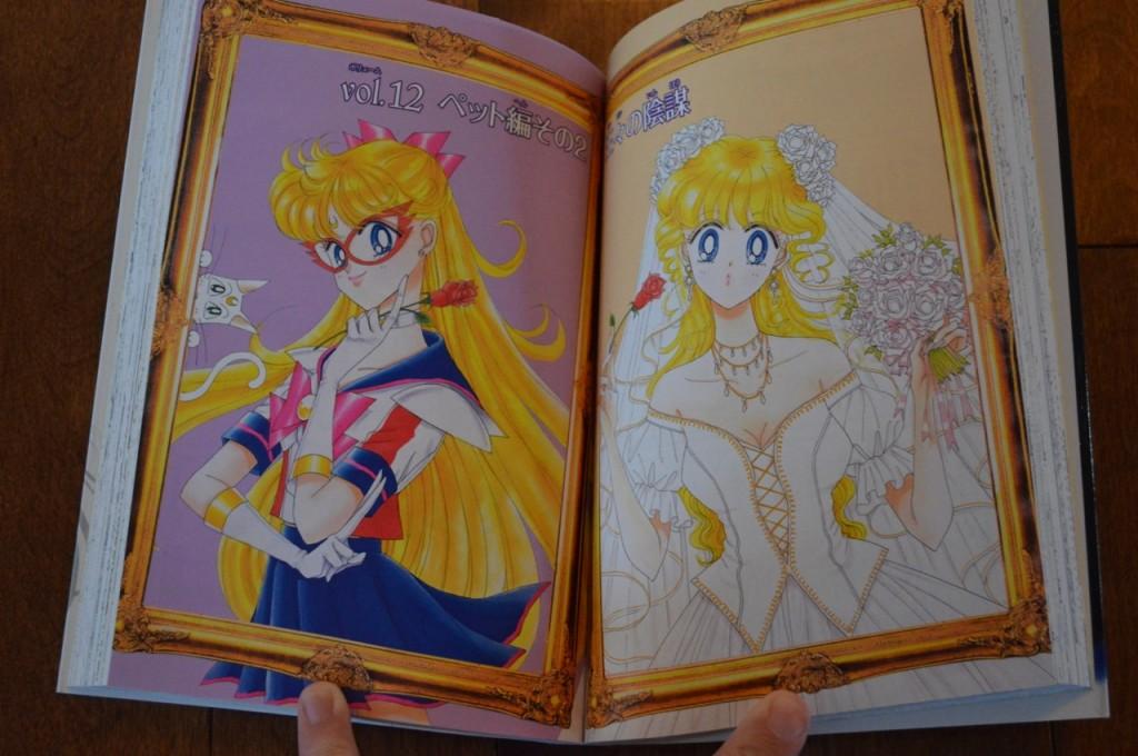 Codename: Sailor V - Complete Edition Manga - Colour pages - Vol. 12