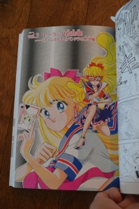 Codename: Sailor V - Complete Edition Manga - Colour pages - Vol. 3