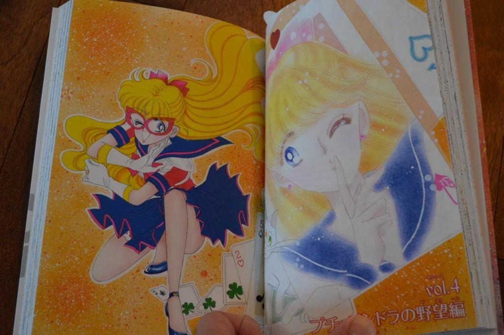 Codename: Sailor V - Complete Edition Manga - Colour pages - Vol. 4