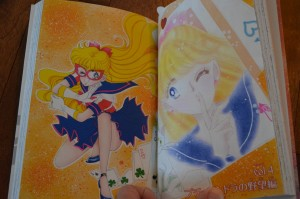 Codename: Sailor V - Complete Edition Manga - Colour pages - Vol. 4