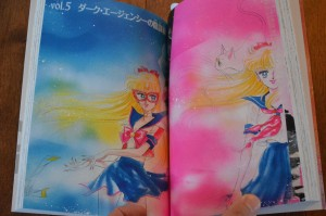 Codename: Sailor V - Complete Edition Manga - Colour pages - Vol. 5