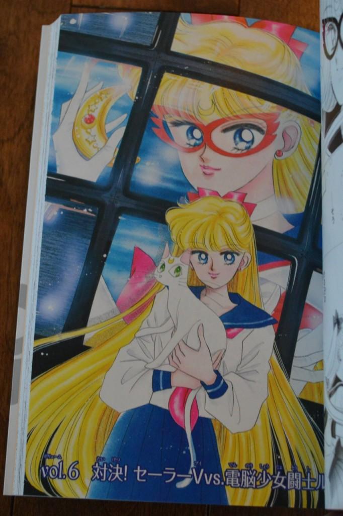 Codename: Sailor V - Complete Edition Manga - Colour pages - Vol. 6