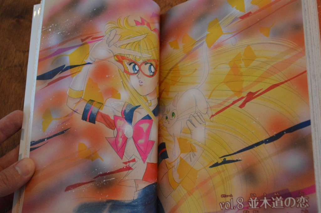 Codename: Sailor V - Complete Edition Manga - Colour pages - Vol. 8