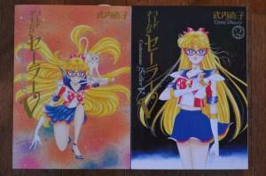 Codename: Sailor V - Complete Edition Manga - Covers