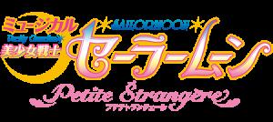 Pretty Guardian Sailor Moon Petite Étrangère musical - logo