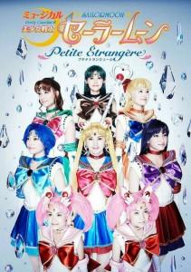 Pretty Guardian Sailor Moon Petite Étrangère musical