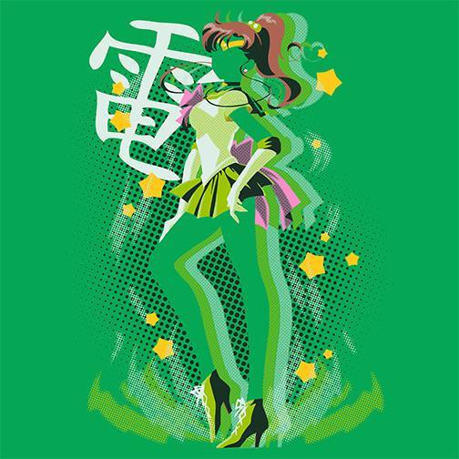 Sailor Jupiter Silhouette Sailor Jupiter Shirt at Pop up