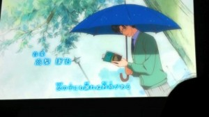 Sailor Moon Crystal episode 01 - Mamoru umbrella