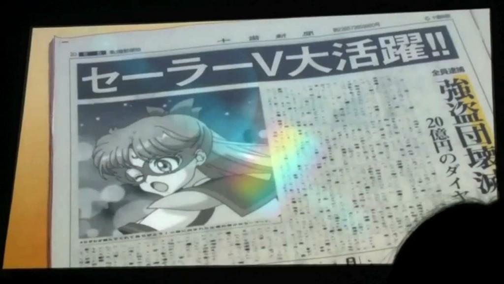 Sailor Moon Crystal episode 01 - Sailor V