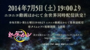 Sailor Moon Crystal Trailer - Info