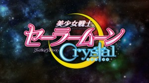 Sailor Moon Crystal Trailer - Logo