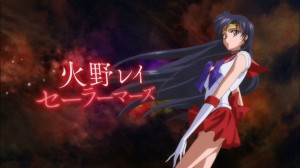 Sailor Moon Crystal Trailer - Sailor Mars