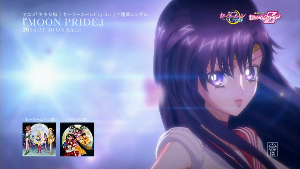 Moon Pride music video - Sailor Mars