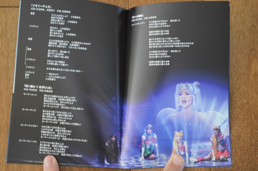 Sailor Moon La Reconquista Musical DVD - Booklet - 10
