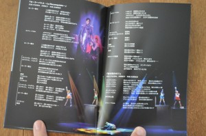 Sailor Moon La Reconquista Musical DVD - Booklet - 11