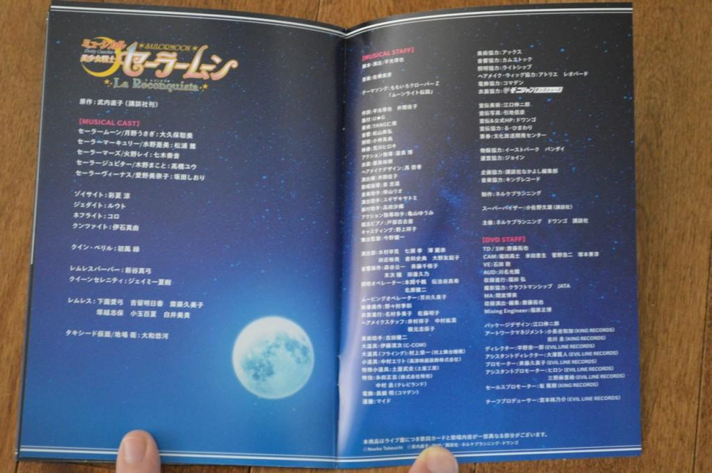 Sailor Moon La Reconquista Musical DVD - Booklet - 13