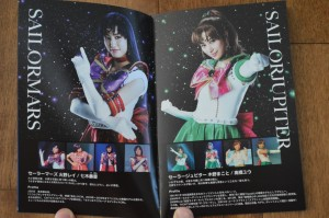 Sailor Moon La Reconquista Musical DVD - Booklet - 3