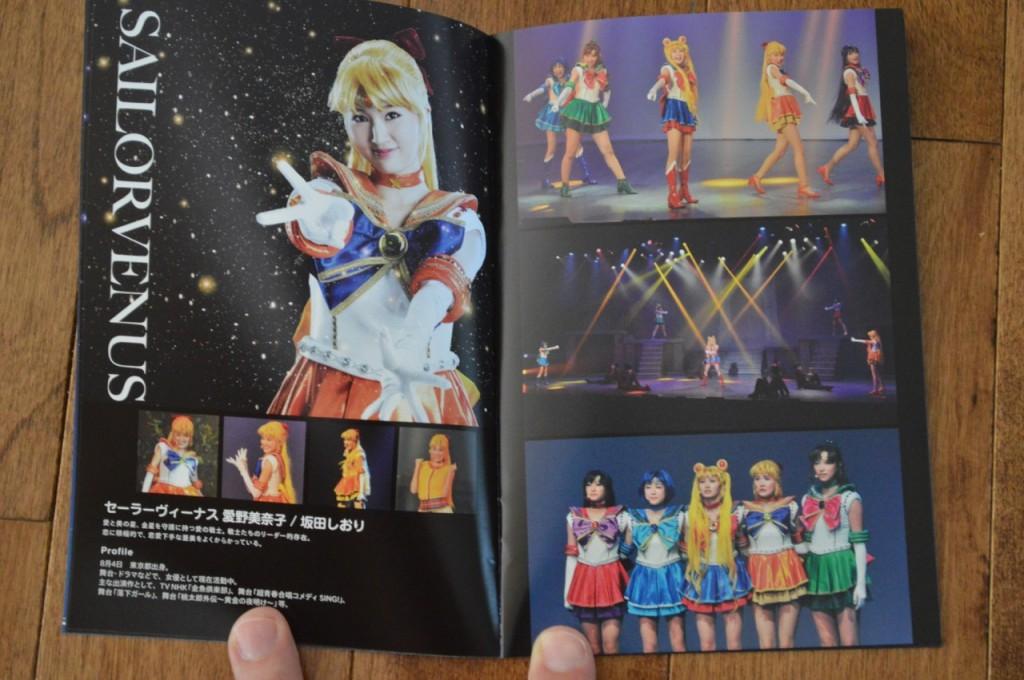 Sailor Moon La Reconquista Musical DVD - Booklet - 4