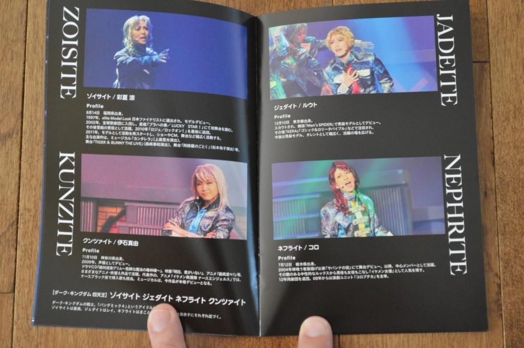 Sailor Moon La Reconquista Musical DVD - Booklet - 5