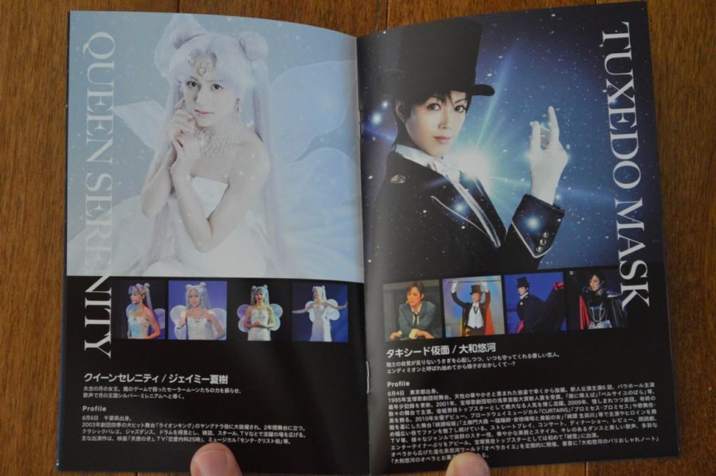Sailor Moon La Reconquista Musical DVD - Booklet - 7
