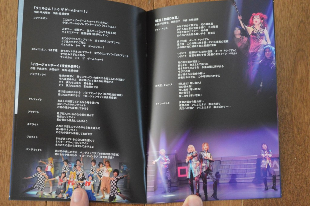 Sailor Moon La Reconquista Musical DVD - Booklet - 8