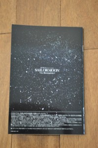 Sailor Moon La Reconquista Musical DVD - Booklet - Back