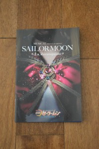 Sailor Moon La Reconquista Musical DVD - Booklet - Cover