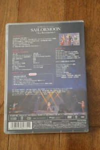 sailor_moon_la_reconquista_dvd_cover_back