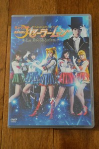 Sailor Moon La Reconquista Musical DVD