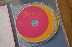 Sailor Moon La Reconquista Musical DVD - Disc 1