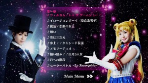 Sailor Moon La Reconquista Musical DVD - Disc 1 Menu - Scene selection