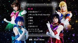 Sailor Moon La Reconquista Musical DVD - Disc 1 Menu - Scene selection