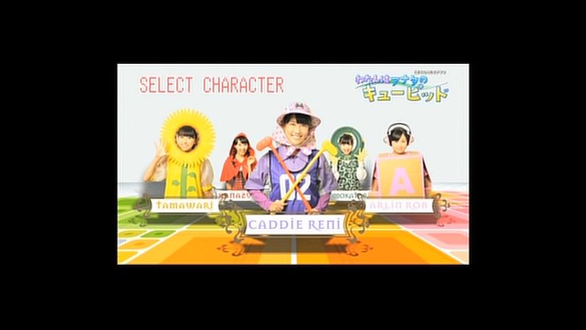 Sailor Moon La Reconquista Musical DVD - Special features - Momoiro Clover Z weird phone thing