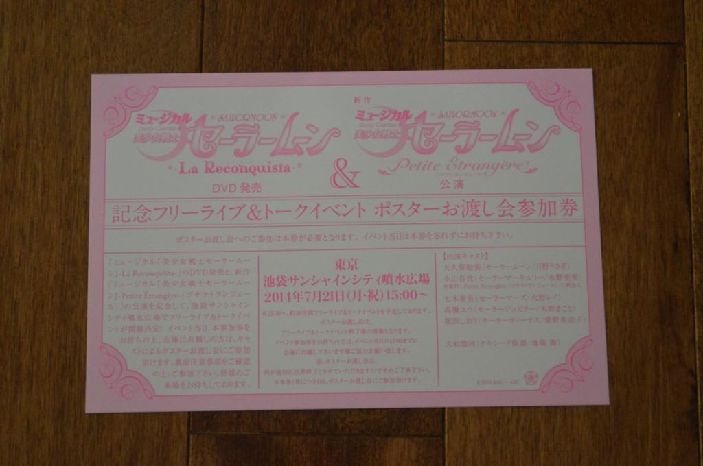Sailor Moon La Reconquista Musical DVD - Insert 1